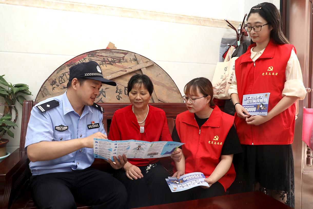 东林镇:网络安全宣传进乡村