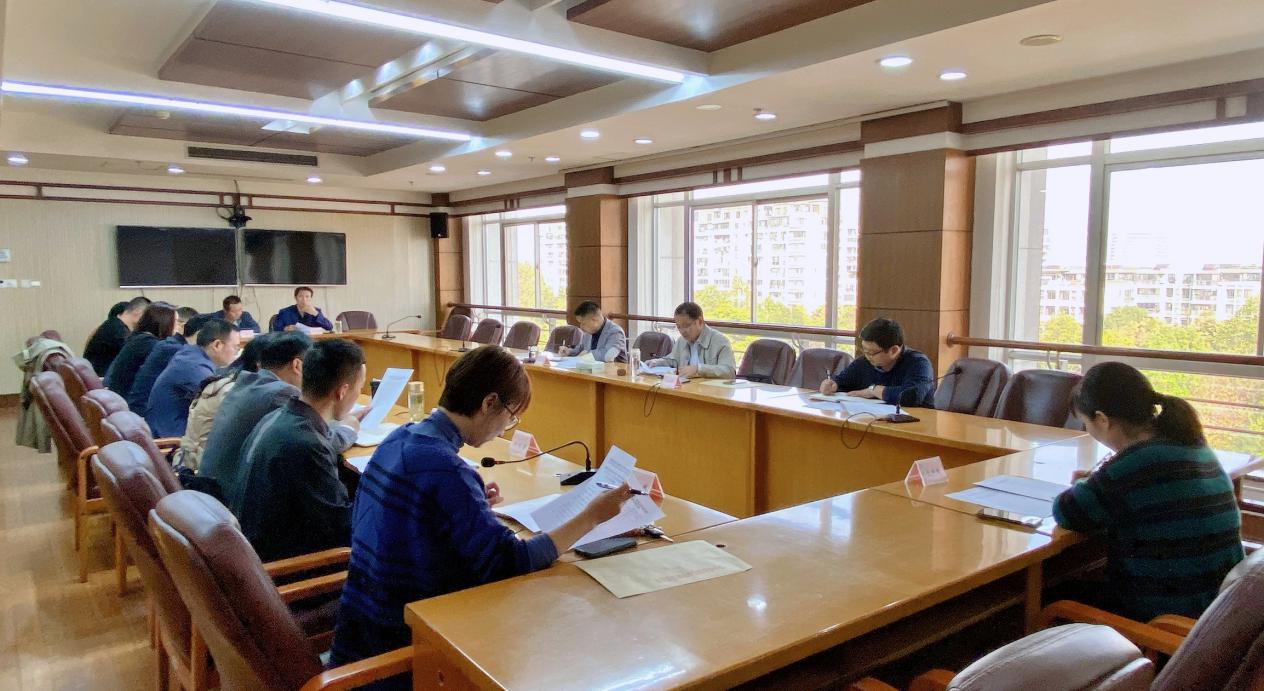 安吉县召开2020年度住房公积金扩面工作推进会