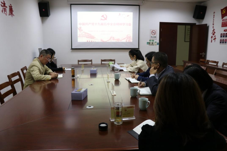 德清县分中心学习贯彻党的十九届五中全会精神