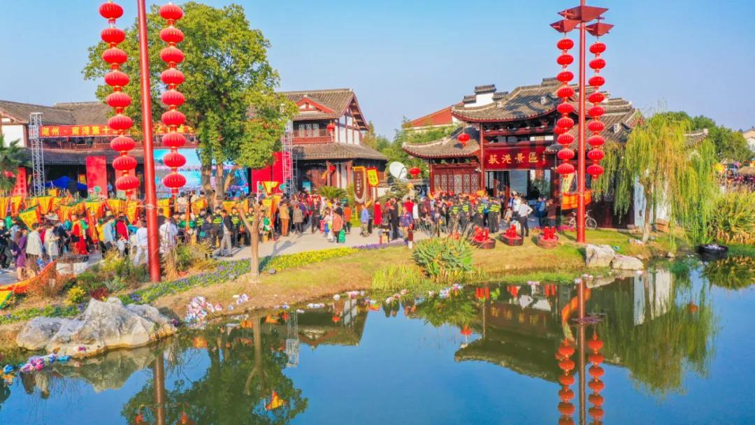 湖州·南浔第十二届鱼文化节暨第三届鱼桑丰收节开幕