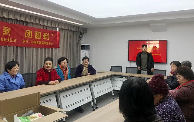 马军巷社区:举办冬季消防安全知识讲座