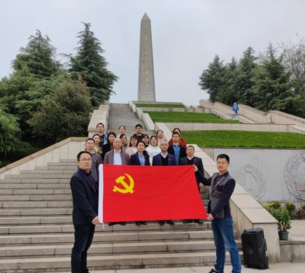 网盟认证中心快三组织党员干部开展烈士陵园...