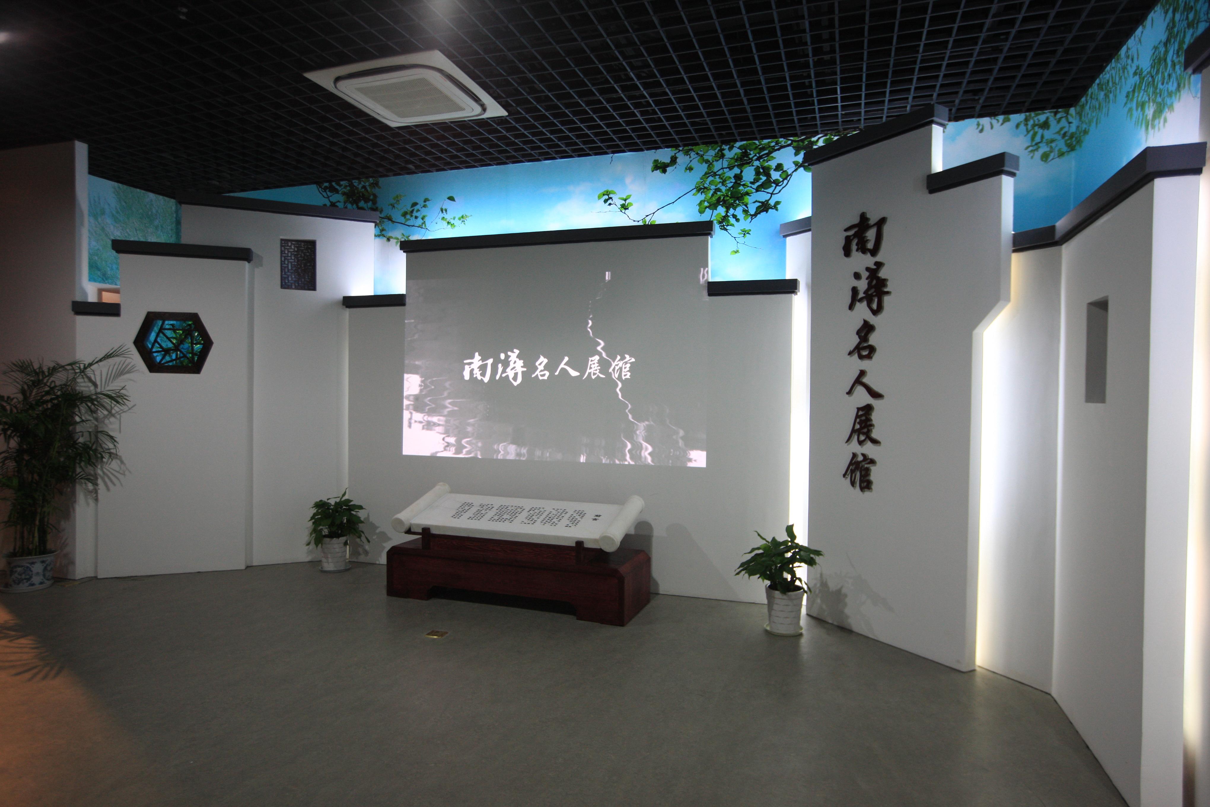 凯时名人展馆被命名全区第一批现场教学基地