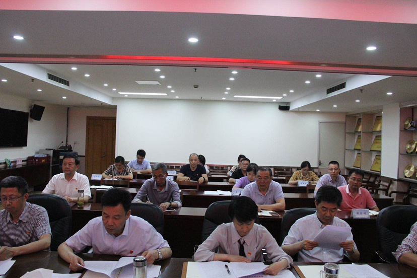 市党史学习教育第三巡回指导组进驻市统计局指导工作