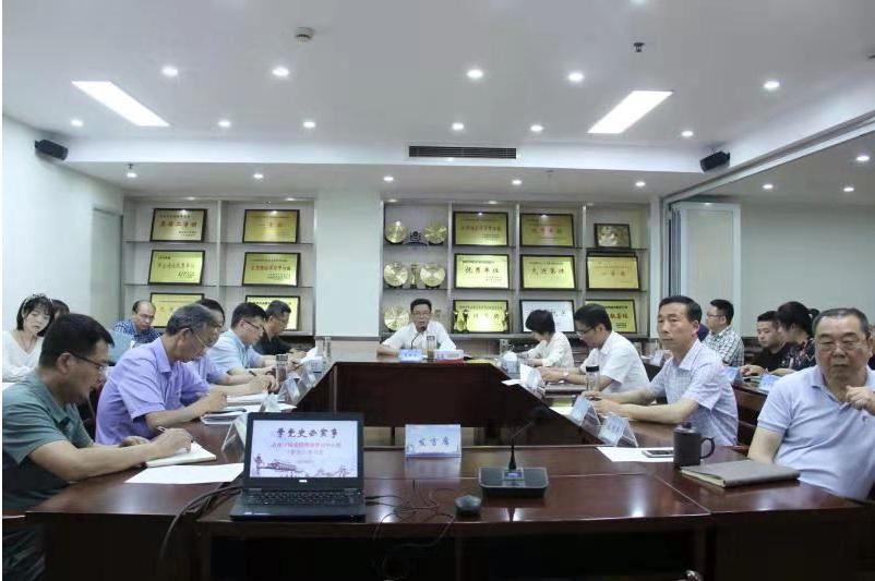 市统计局召开理论学习中心组第二次扩大学习会
