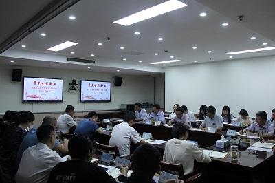 市统计局召开理论学习中心组第三次扩大学习会