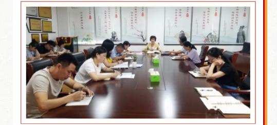 市外办党组召开理论学习中心组(扩大)会议...