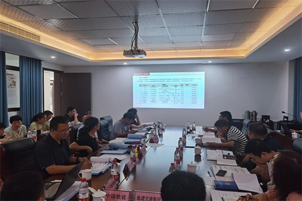 湖州首个地下轨道交通项目人防工程专项联审会在德清县召开