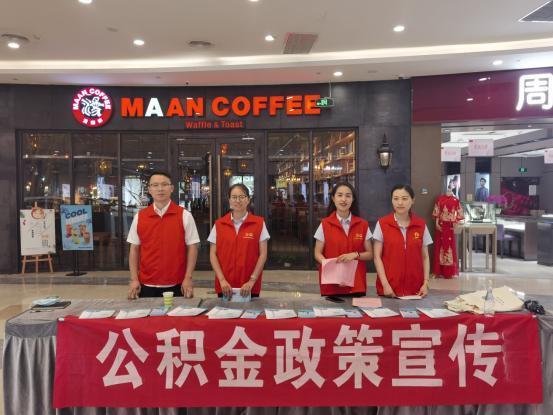 长兴县公积金分中心开展民生政策宣传主题党日活动(图)