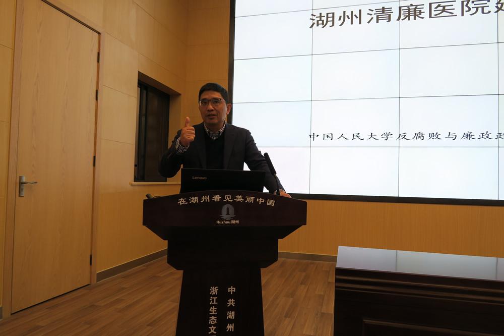 8-中国人民大学反腐败与廉政政策研究中心主任、教授 毛昭晖_副本.jpg