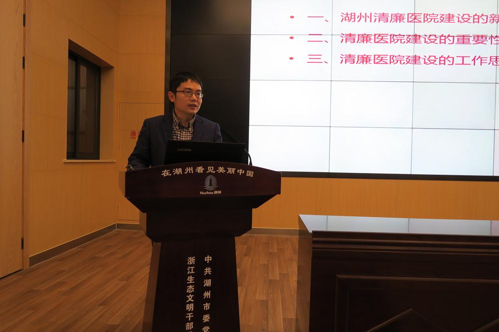 9-北京大学廉政建设研究中心、公共政策研究中心副主任 庄德水_副本.jpg