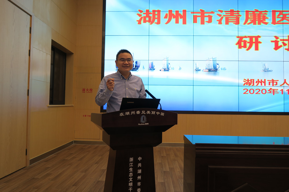 10-北京科技大学廉政研究中心主任、教授 宋伟_副本.jpg